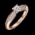 Luna   Zásnubní prsten se středovým kamenem 0.25 ct, růžové zlato, s diamanty